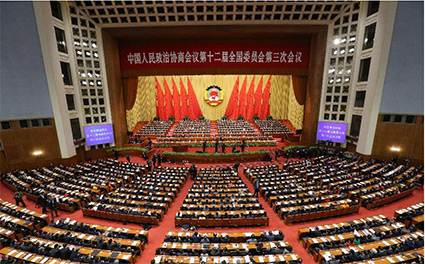 The third session of the 12th National Committee of the Chinese Peoples Political Consultative Conference opens at the Great Hall of the People in Beijing Courtesy Photo